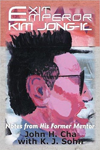 EXIT EMPEROR KIM JONG-IL