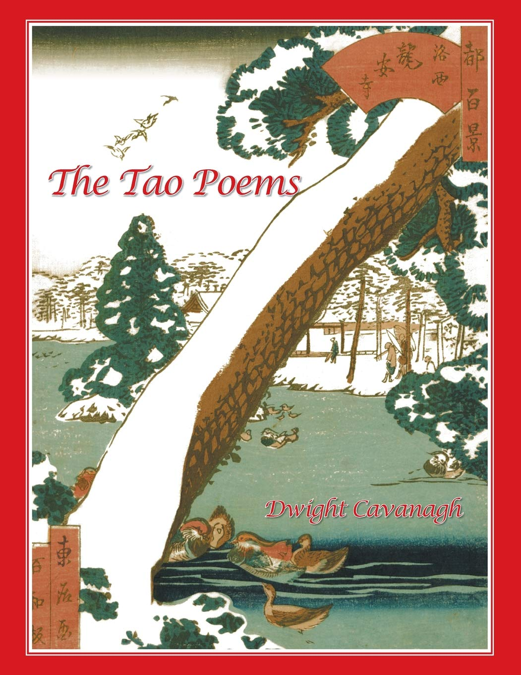 THE TAO POEMS