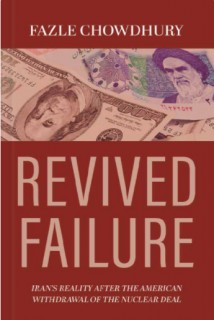 REVIVED FAILURE: IRAN\'S REALITY AFTER THE AMERICAN WITHDRAWAL OF THE NUCLEAR DEAL