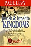 JEWISH & ISRAELITE KINGDOMS