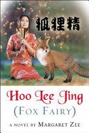 Hoo Lee Jing (Fox Fairy)