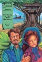 The Swiss Family Robinson-Illustrated Classics-Book