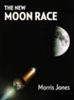 NEW MOON RACE, THE