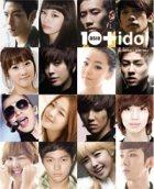 탠아시아 10+IDOL VOL.1
