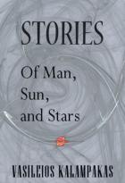 Of Man, Sun and Stars