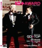 탠아시아 10+AWARD  VOL.2