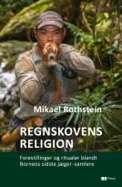 Regnskovens religion