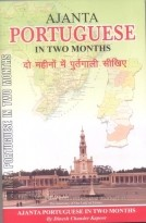 AJANTA PORTUGUESE IN TWO MONTHS (HINDI-ENGLISH)