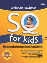 SQ FOR KIDS