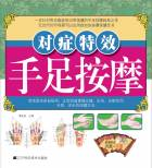 Effective Therapeutic Massage of Hand and Foot