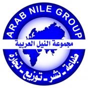Arab Nile Group