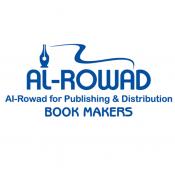Al-Rowad for Publishing and Distribution