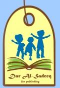 Dar Alsadeeq Arabic Children Books Publisher