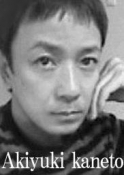 Akiyuki Kaneto